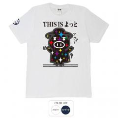 THIS IS よっと Tシャツ 半袖 豊天商店【ゆうパケット発送可能 5〜10営業日以内に発送予定】B01